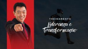 O treinamento Liderança e Transformação vale a pena?